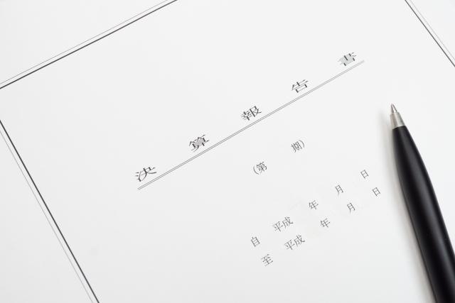公認会計士の事業会社の内部監査室への転職